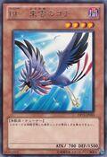 BlackwingKochitheDaybreak-DP11-JP-R