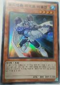 ElementalHEROBubbleman-AE08-KR-SR-UE