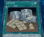 EmergencyProvisions-JP-Anime-AV