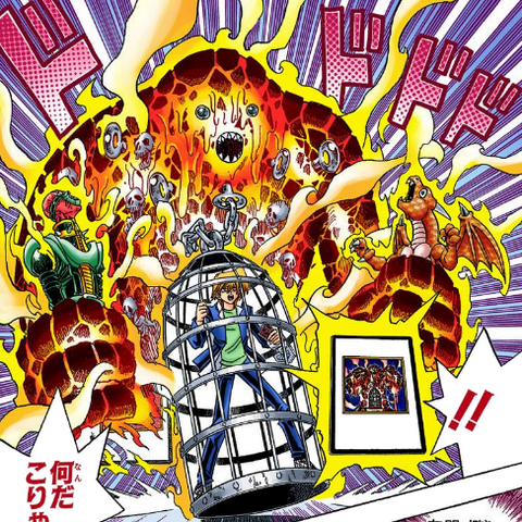 File:Lava Golem Summoned for Jonouchi.png