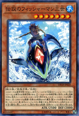 File:TheLegendaryFishermanIII-DP18-JP-C.png