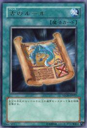 AncientRules-STON-JP-R