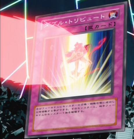 File:DoubleTribute-JP-Anime-5D-NC.png