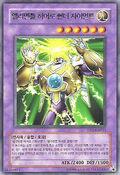 ElementalHEROThunderGiant-DP1-KR-R-UE