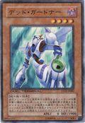GhostGardna-DT02-JP-DNPR-DT