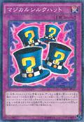 MagicalHats-MB01-JP-MLR
