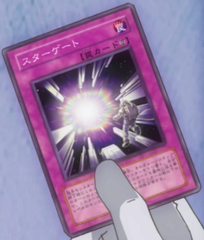 File:Spacegate-JP-Anime-5D.png