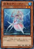 DeepSeaDiva-SD23-JP-C