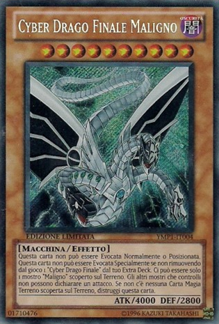 File:MaleficCyberEndDragon-YMP1-IT-ScR-LE.jpg