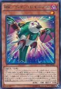 RaidraptorPainLanius-SHVI-JP-R
