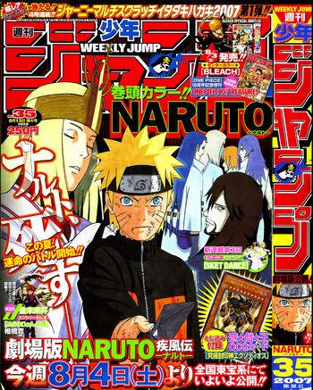 <i>Weekly Shōnen Jump</i> 2007, Issue 35