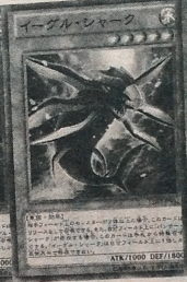 EagleShark-JP-Manga-DZ