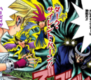 Mai Kujaku and the Player Killer of Darkness' Duel (manga)