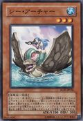 MermaidArcher-RGBT-JP-C
