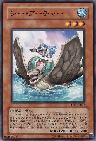 File:MermaidArcher-RGBT-JP-C.jpg