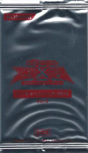 Tournament Pack 2012 Vol.3