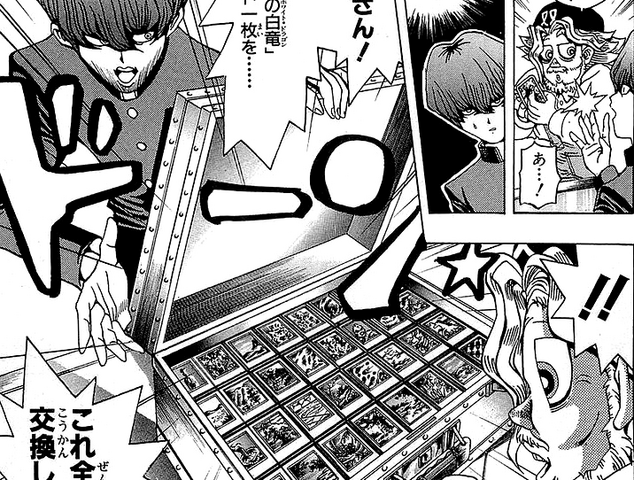 File:YGO-009 Trade briefcase.png