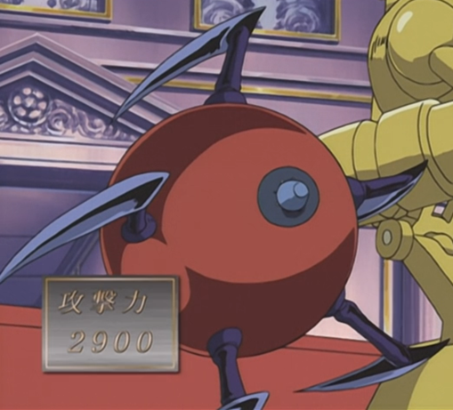 File:BlastSphere-JP-Anime-DM-NC.png