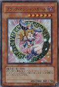 DarkMagicianGirl-LE5-JP-UR-RP
