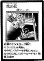 File:DramaticRescue-JP-Manga-R.jpg