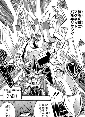 File:ValkyriontheMagnaWarrior-JP-Manga-DM-NC.png
