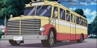 Blister's bus