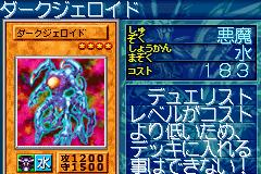 File:DarkJeroid-GB8-JP-VG.png