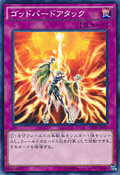 IcarusAttack-SPTR-JP-C
