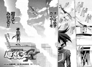 YuGiOh!GXChapter040