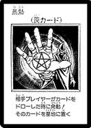 Muko-JP-Manga-DM