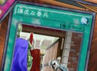 TheHumbleSentry-JP-Anime-AV