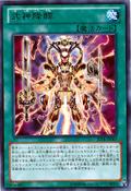 Bujincarnation-JOTL-JP-R