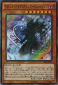 MagicianofDarkIllusion-TDIL-JP-OP