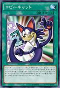 Mimicat-CPD1-JP-OP