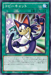 File:Mimicat-CPD1-JP-OP.png