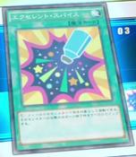 SpicySpice-JP-Anime-AV
