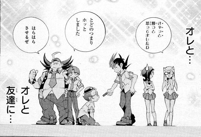 File:Yuma Defeats Tokunosuke.jpg