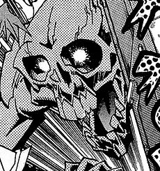 File:MW-016 Skull.jpg