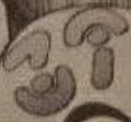 Thumbnail for version as of 19:52, May 19, 2014