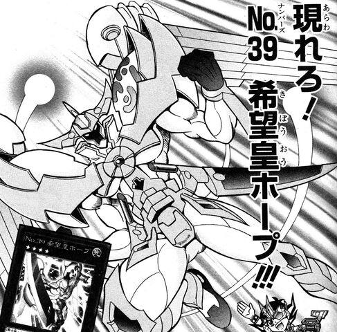 File:Number39Utopia-JP-Manga-DZ-NC.jpg