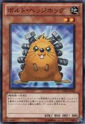 QuillboltHedgehog-YSD5-JP-C