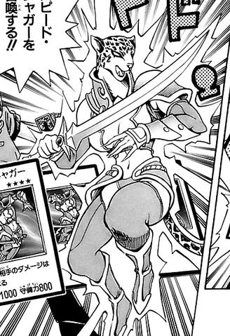 File:SpeedJaguar-JP-Manga-R-NC.png