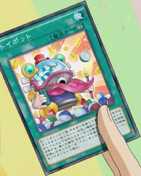ToyVendor-JP-Anime-AV