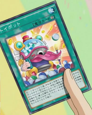 File:ToyVendor-JP-Anime-AV.png