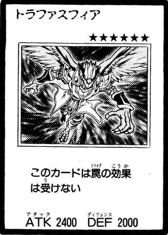 File:Troposphere-JP-Manga-GX.jpg