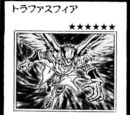 Chapter Card Galleries:Yu-Gi-Oh! GX - Chapter 054 (JP)