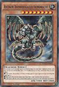 AncientGearGadjiltronDragon-SDGR-DE-C-1E