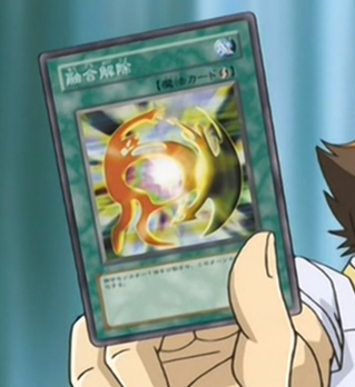 File:DeFusion-JP-Anime-GX.png