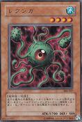 Lekunga-306-JP-R