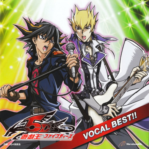 File:5D'sVocalBestCover.png